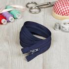 Молния для одежды «Спираль», неразъёмная, №4, 50 см, цвет тёмно-синий