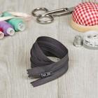 Молния для одежды «Спираль», неразъёмная, №3, 40 см, цвет серый