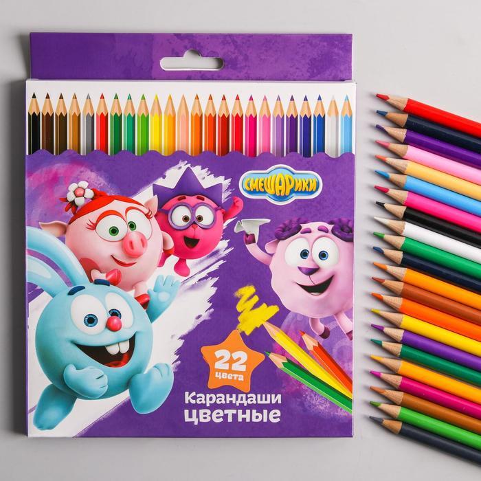 Карандаши цветные 22 цвета «Смешарики», «Друзья»