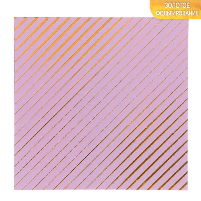 Бумага для скрапбукинга с фольгированием «Полоски», 10 листов, 15.5 × 15.5 см, 250 г/м
