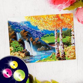 Аппликация пайетками с клеевым слоем «Осенний пейзаж», 30×45 см
