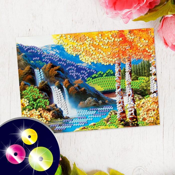 Мозаика пайетками ''Осенний пейзаж'' + 6 пакетов пайеток   2805065