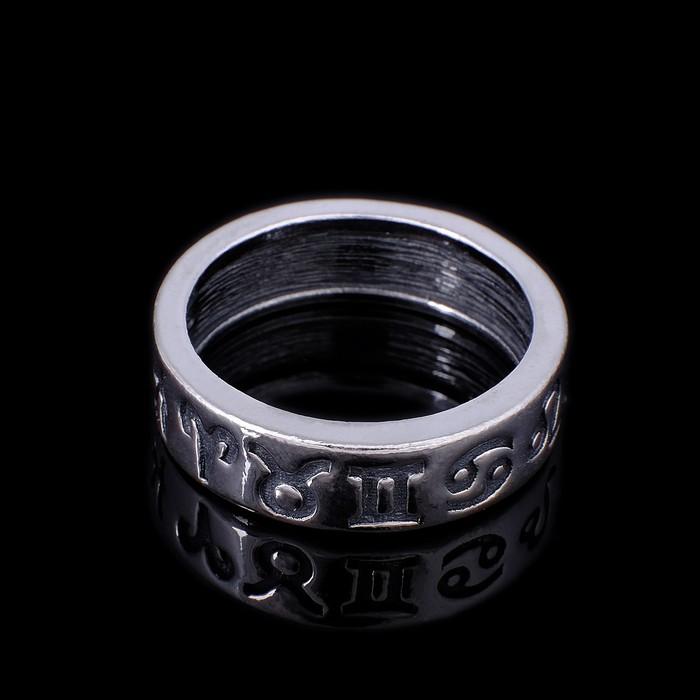 """Кольцо """"Бредис"""", размер 19, цвет чернёное серебро"""