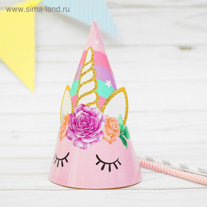 """Party hat """"Tenderness"""" 16cm"""