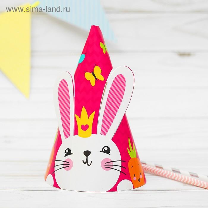 "Party hat ""Bunny"" 16cm"