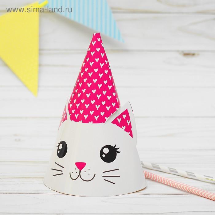"""Party hat """"Cat"""" 16cm"""