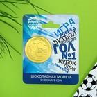 "Шоколадная монета на открытке ""Гол №1"""