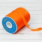 Косая бейка, ширина 15мм, 131м, цвет оранжевый