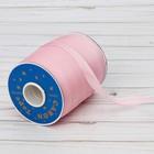 Косая бейка, ширина 15мм, 131м, цвет светло-розовый