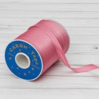 Косая бейка, ширина 15мм, 131м, цвет розовый