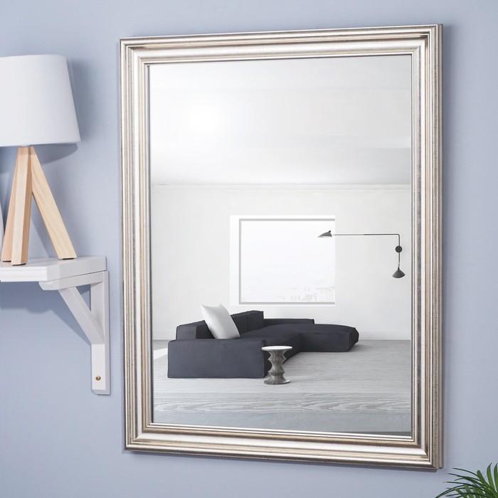 Зеркало настенное «Жаклин», 60×74 cм, рама пластик, 50 мм