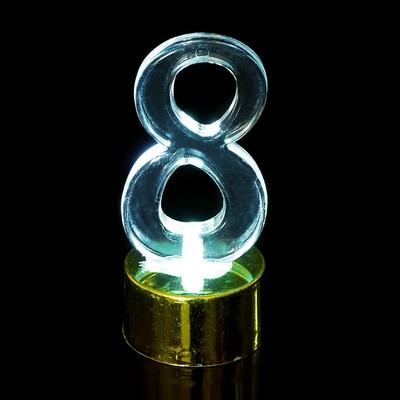 Свеча светодиодная «Цифра 8», цвет золотой
