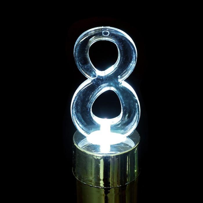 "Свеча светодиодная ""Цифра 8"", цвет серебро"