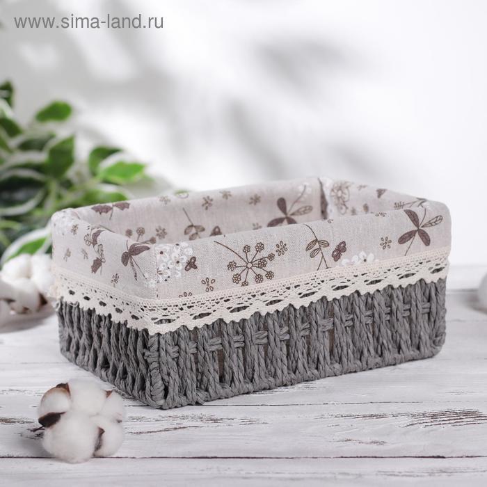 Basket storage wicker 22х16,5x10 cm Polyanka color grey, medium