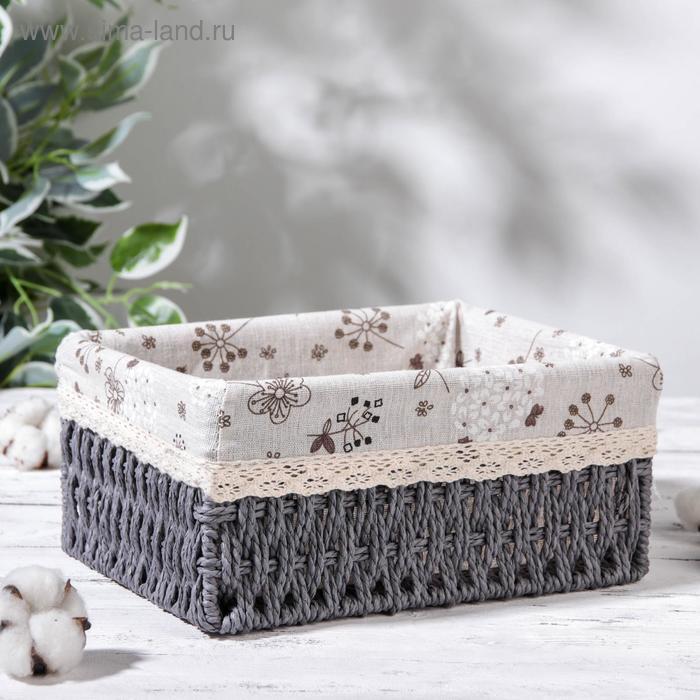 Basket storage wicker 26х20х11 cm Polyanka color grey, large