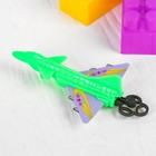 """Shooter """"Airplane"""", MIX colors"""