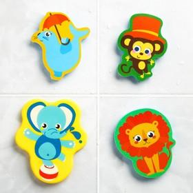 Набор игрушек для ванны «Цирк»: фигурки-стикеры из EVA, 3 шт. + мини-коврик на присосках
