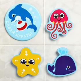Набор игрушек для ванны «Уточка и друзья»: наклейки из EVA, 3 шт. + мини-коврик на присосках Ош