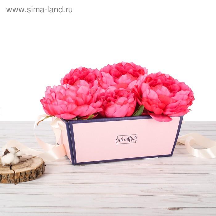 Коробка переноска прямоугольная «Розовое счастье», 25,8 х 17 х 10,2 см