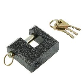Замок навесной ЗН-406-70 мм, 3 ключа