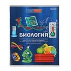 Тетрадь предметная «Биология.Формула знаний», 48 листов клетка, обложка мелованная бумага, второй блок