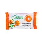 Крем-мыло Детское с календулой Эльфа, 70 гр