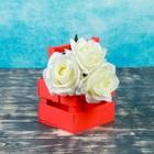 Кашпо флористическое, красное, со складной ручкой, 11х12х9см