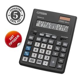 Калькулятор настольный 8-разрядный CMB801BK, 102 х 137 х 31 мм