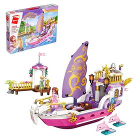 Конструктор «Яхта принцессы», 456 деталей