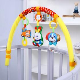 "Arc soft games on the stroller/crib ""Soft animals"""