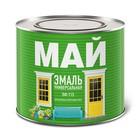 Эмаль МАЙ ПФ-115 коричневая, банка 1,9 кг