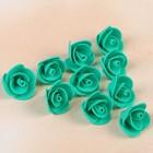 Бант-цветок свадебный из фоамирана ручная работа маленькие D-2 см 10 шт, цвет бирюзовый