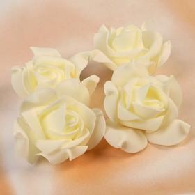 Набор цветов для декора из фоамирана, D=7,5 см, 4 шт, бежевый