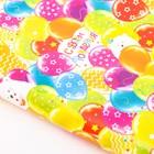 Бумага упаковочная глянцевая «Яркие шарики», 50 х 70 см