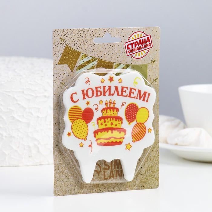 Свеча для торта «С Юбилеем», 10х10 см - фото 35609840