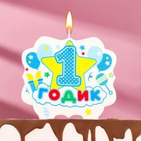 """Свеча для торта цифра «1 годик, звезда» """"1"""" голубая"""