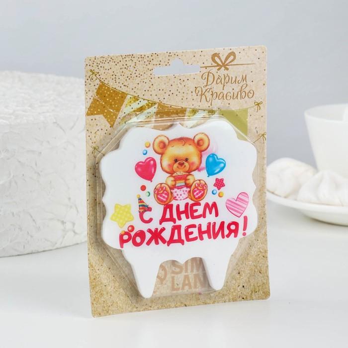 Свеча для торта «С Днём Рождения», мишка с подарком, 10х10 см - фото 35609874
