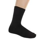 Носки мужские, цвет чёрный, размер 25