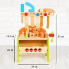 "Playing a set of ""Carpenter's workshop"" MSN13023"