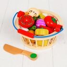 """Игровой набор """"Овощи в корзине"""""""