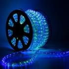 LED шнур 13 мм, круглый, 100м, чейзинг, 3W-LED/м-36-220V,каждый метр разным цветом.Мульти