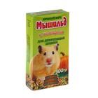 """Зерновой корм """"Мышильд стандарт""""  для декоративных хомяков, с овощами, 500 г, коробка"""