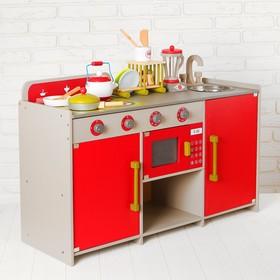 Игровой набор «Стильная кухня», посудка в наборе