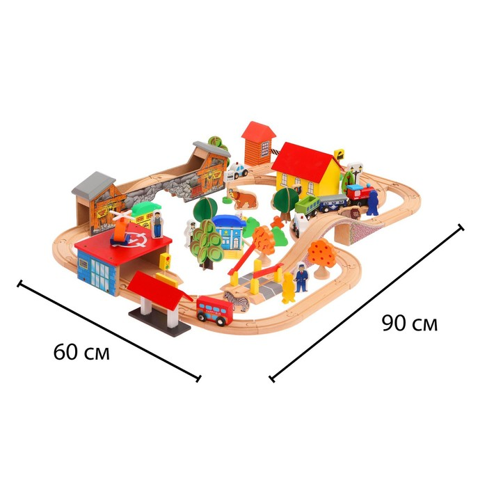 Железная дорога «Загородная поездка», 88 элементов