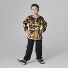 Карнавальная русская рубаха «Хохлома», атлас, р. 34, рост 134 см, цвет чёрный