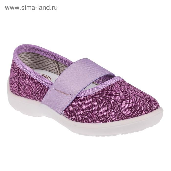 Туфли летние детские арт. 17-922-1 (фиолетовый) (р. 25)