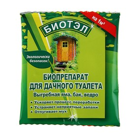 Препарат для дачных туалетов БИОТЭЛ, пакетик, 25 г, Ош