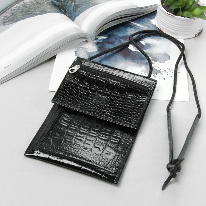 Кошелёк-турконверт на шею, 1 отдел, карманы для карт, наружный карман, кайман чёрный