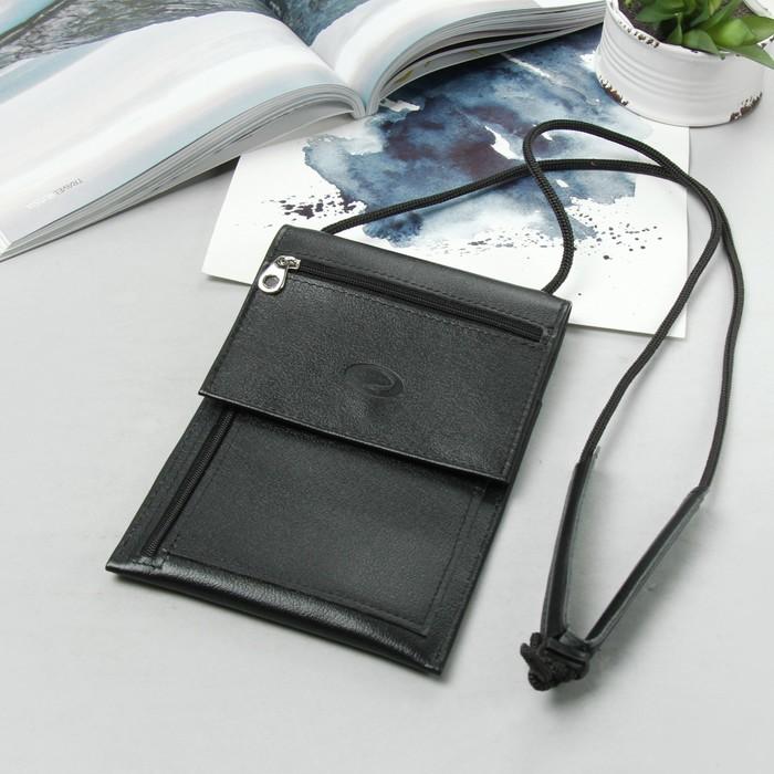 Кошелёк-турконверт на шею, 1 отдел, карманы для карт, наружный карман, цвет орфей чёрный
