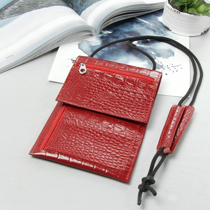 Кошелёк-турконверт на шею, отдел на молнии, наружный карман, цвет красный